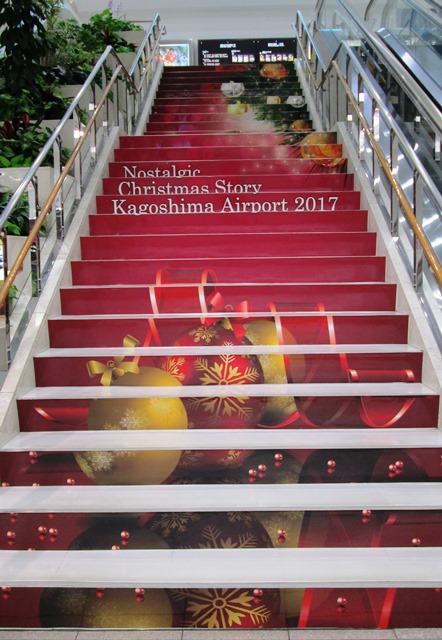 クリスマスツリー点灯式★