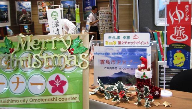 ★クリスマス仕様★