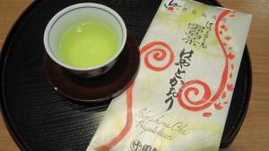 温かい霧島茶を~🍃