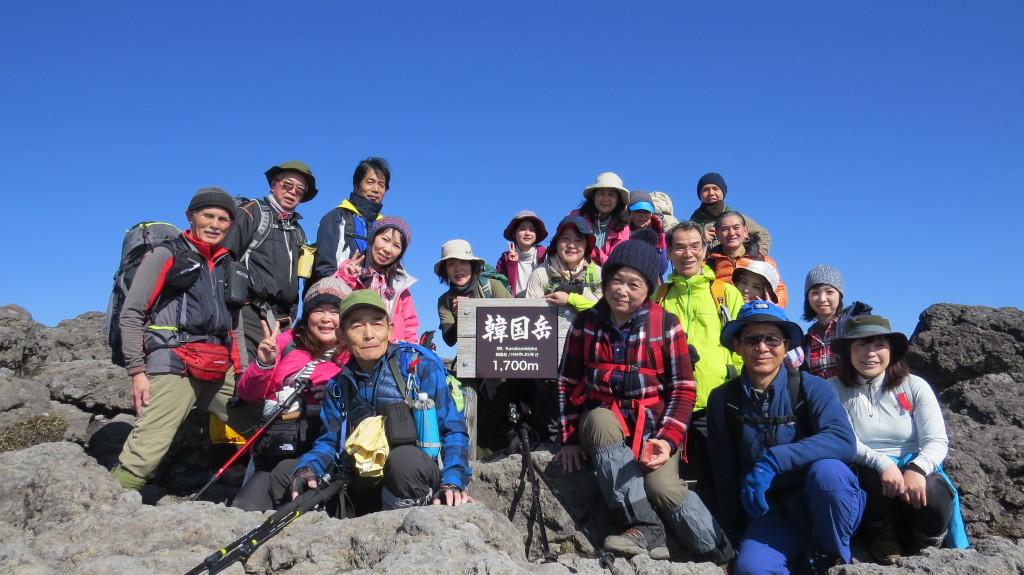 韓国岳に登ってきました。