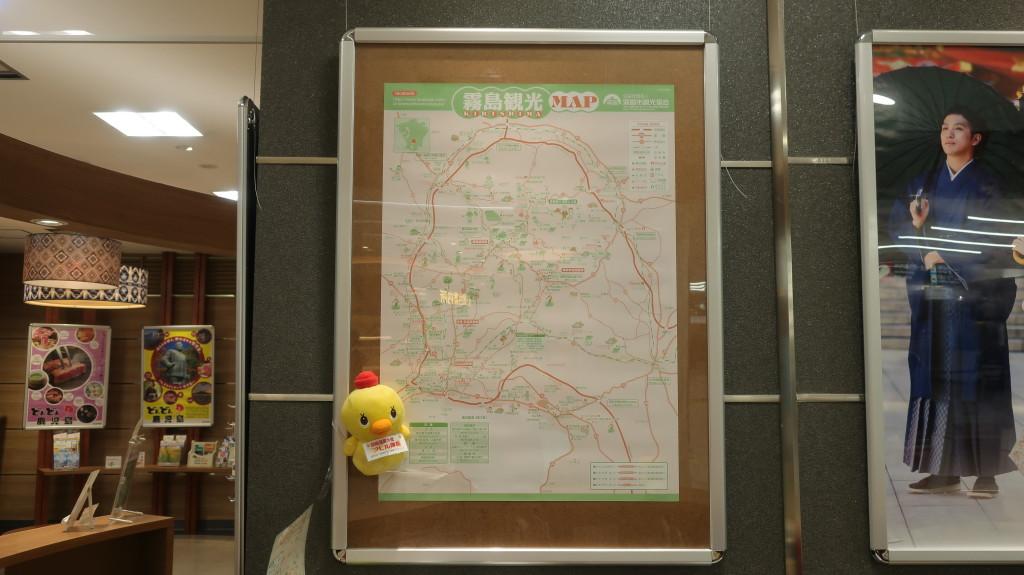 霧島観光マップ!