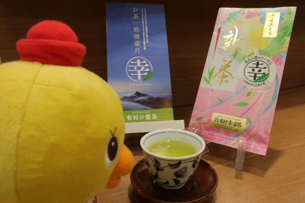 新茶キャンペーンいよいよ明日まで