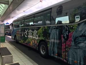 周遊観光バスで霧島をぐるっと🚌✨