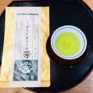 今週の霧島茶🍵
