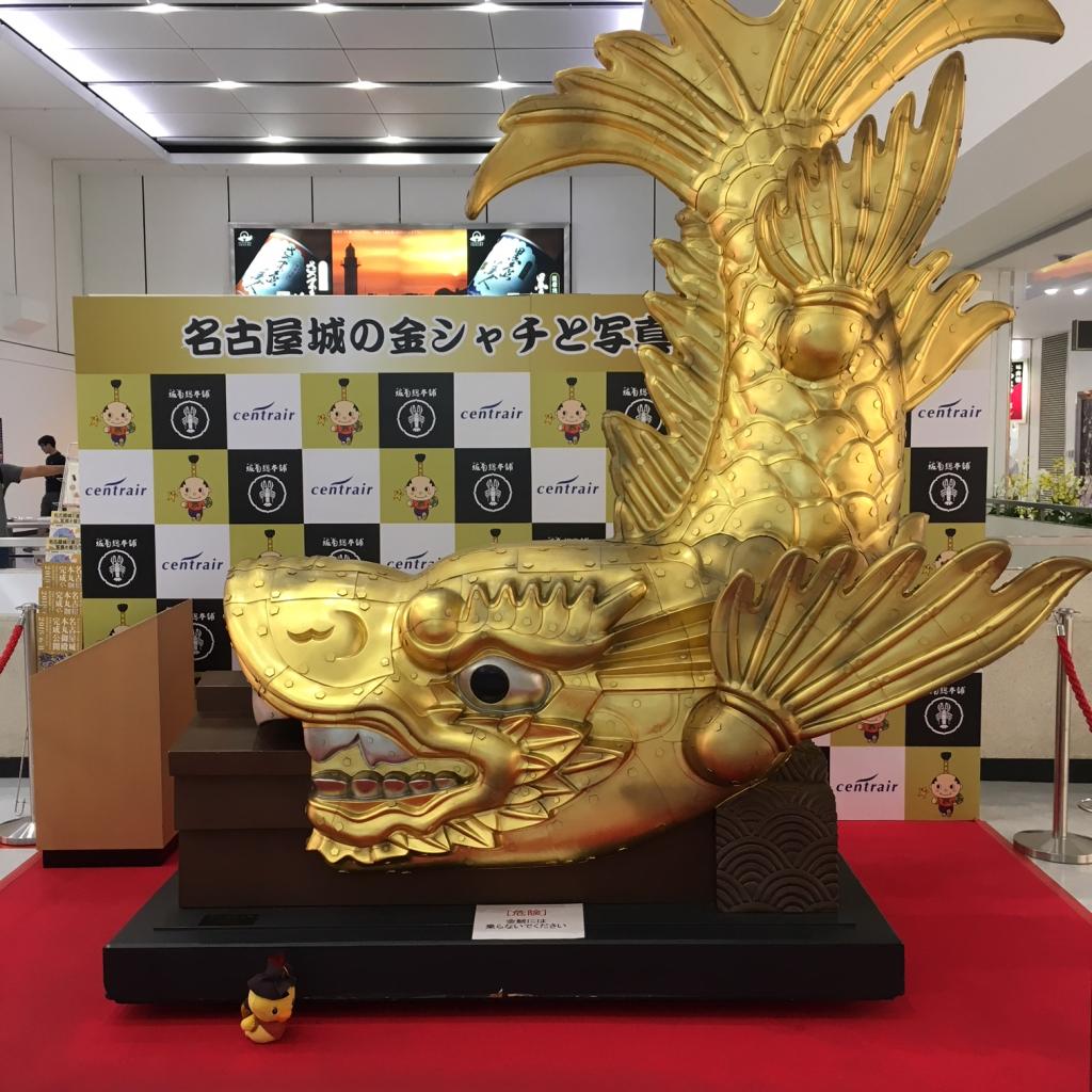 名古屋城の金シャチさん