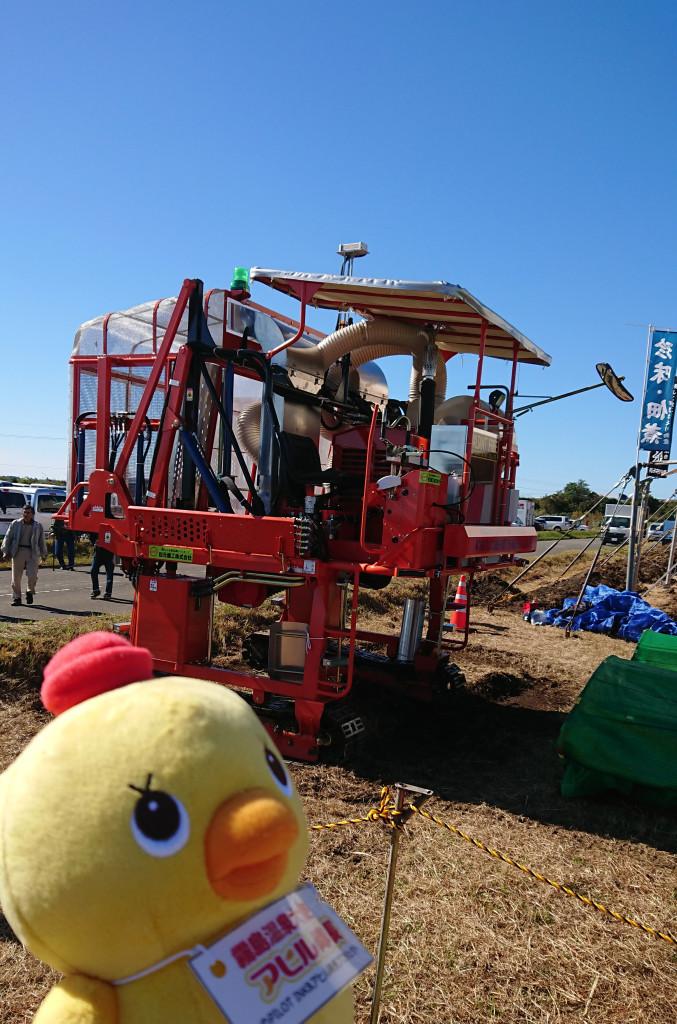 第44回 農機大展示会に行ってきました(`・ω・´)