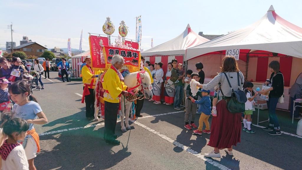 2018霧島ふるさと祭が開催されました☆
