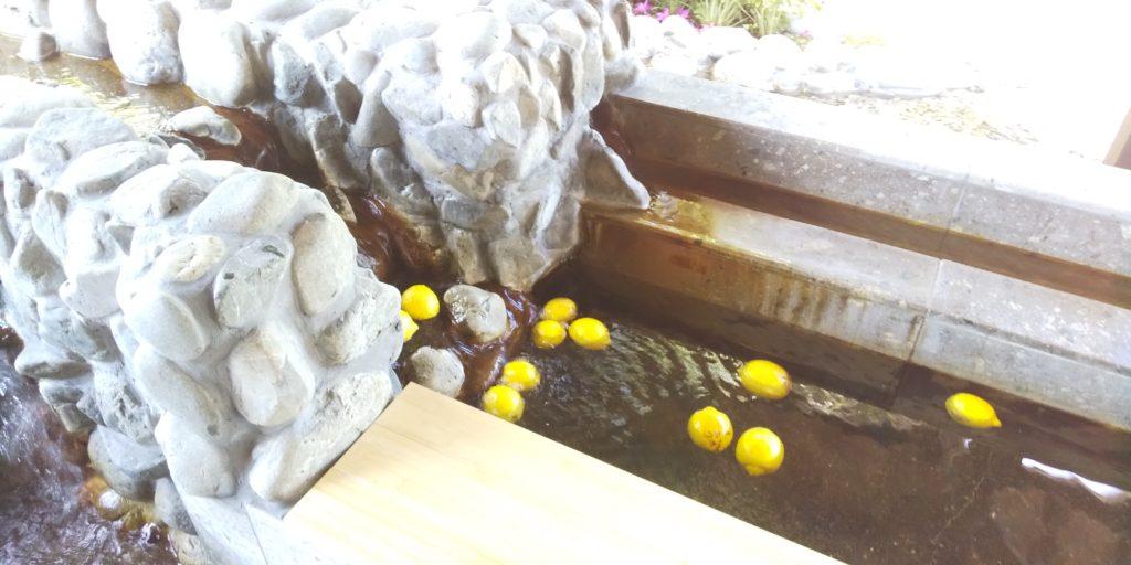 レモン風呂はいかが?(^^)