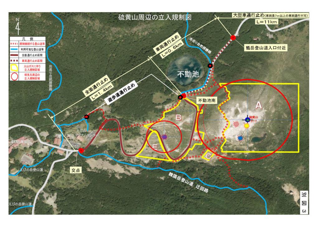 2019,4,18 霧島山(硫黄山)の噴火警戒レベル引き下げについて(お知らせ)for English