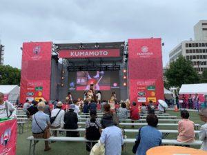 祭りアイランド九州に霧島九面太鼓が参加しました!