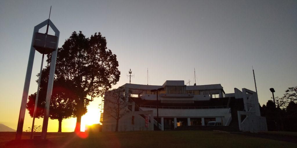 夕日のきれいな場所へ