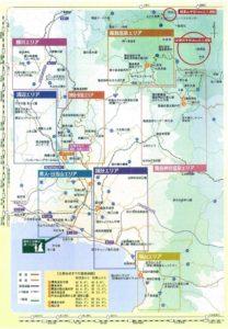 2019.11.18 霧島山(新燃岳)の噴火警戒レベル引き上げについて(お知らせ)