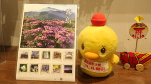 オリジナルフレーム切手「霧島2019」✨