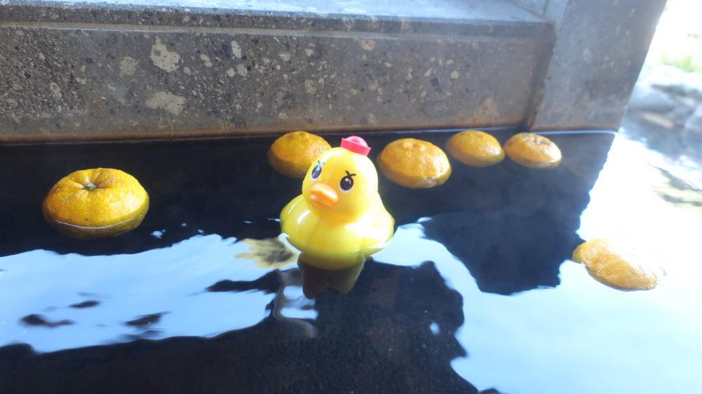 柚子湯の季節♪