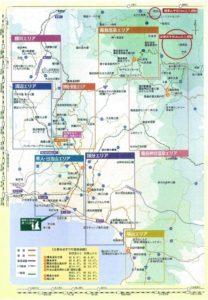2020,1,2 霧島山(新燃岳)の噴火警戒レベル引き上げについて(お知らせ)for English