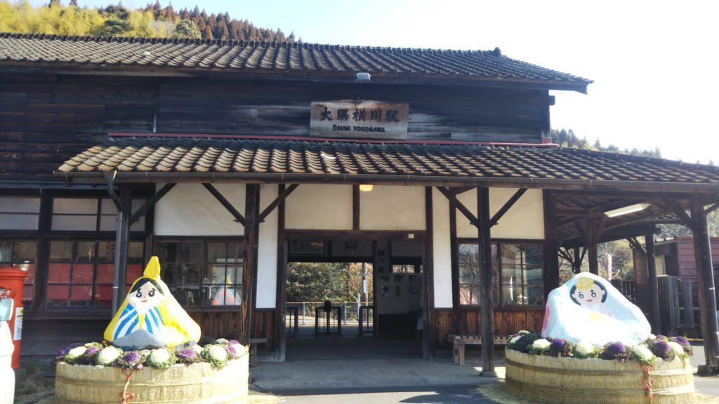 大隅横川駅のひなかざり🎎