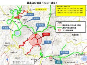 2021,3,1 霧島山(新燃岳)の噴火警戒レベル引き下げについて for English