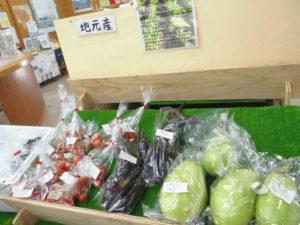 修行農園野菜入荷いたしました。