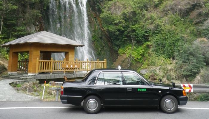 有限会社霧島公園タクシー