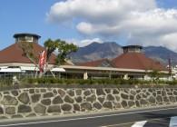 道の駅「桜島」火の島めぐみ館
