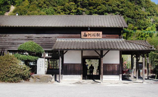 Kareigawa Station