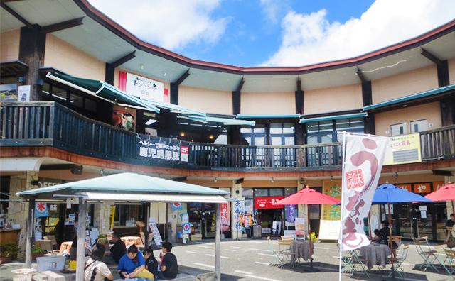 Kirishima Hot Springs Market