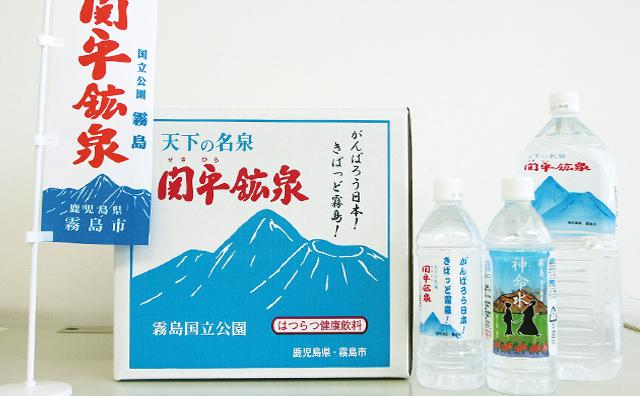 Sekihira mineral water