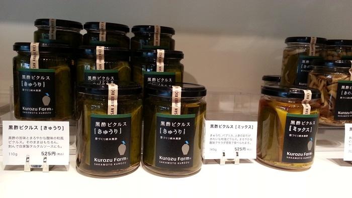 Kurozuカフェ★