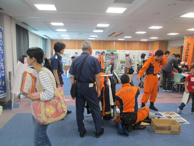 2014 鹿児島空港 空の日フェスティバル