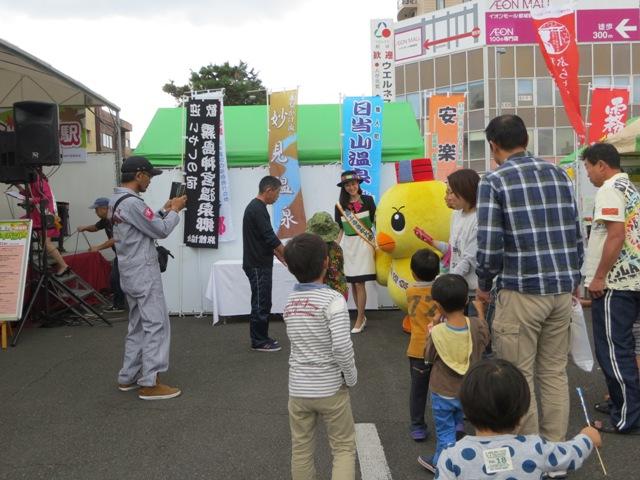 5市3町 鉄道の日!JR沿線大集合in都城駅が開催されました!