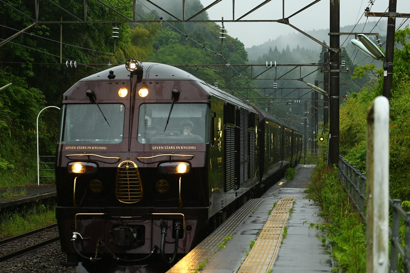 北永野田駅(きたながのだえき)