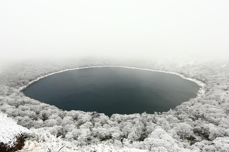 大浪池 冬を彩る