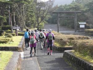 霧島連山トレッキングイベント開催しました