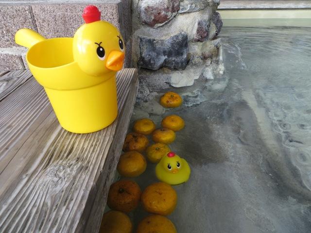 本日は冬至。ゆず湯入れます!