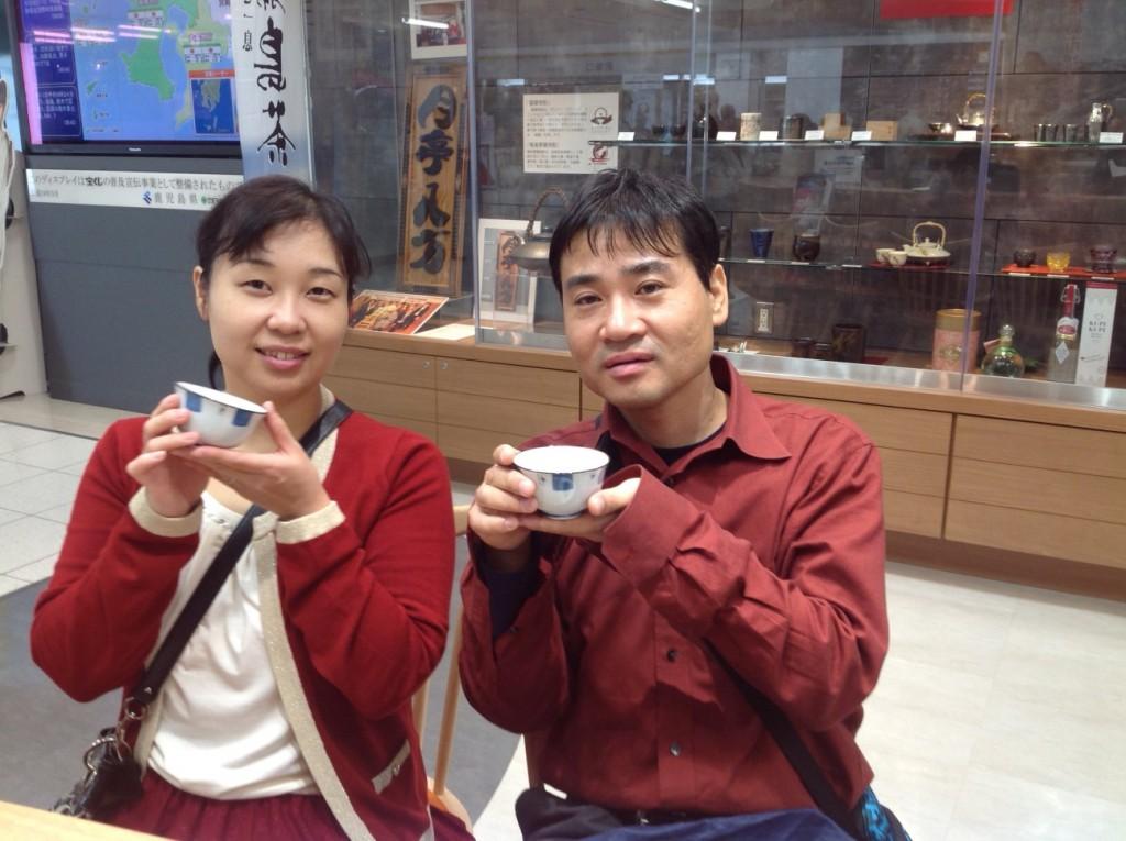 幸せ一杯 お茶一杯