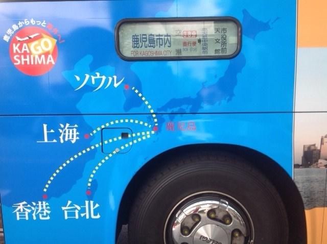 新ラッピングバス!