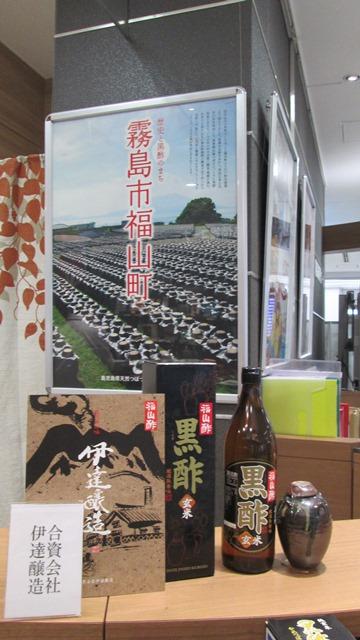 黒酢キャンペーンもあと3日です!