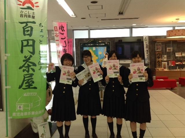 100円茶屋★2日目
