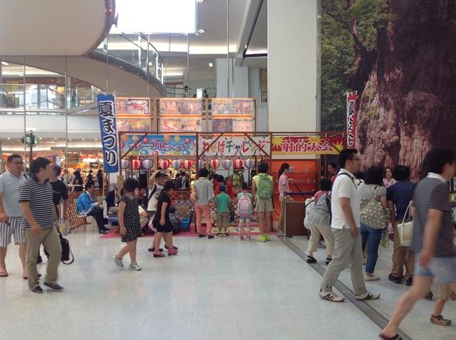 第19回 鹿児島空港夏祭り