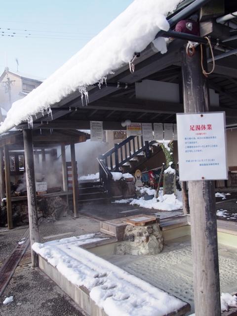 霧島温泉市場 湯けむりの里「足湯」はお休みします