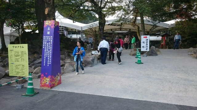 国民文化祭かごしま2015☆神楽フェスタが始まります!