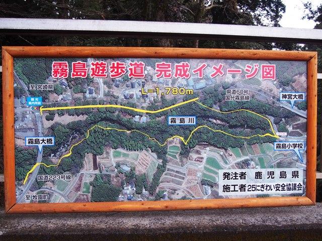 霧島神水峡遊歩道の現地視察に行ってきました☆