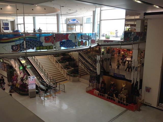鹿児島空港 子供の日イベントが開催されます