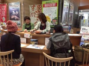 霧島茶PRキャンペーンご報告③