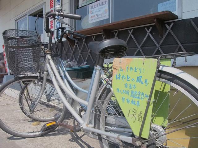 隼人駅から自転車観光なんていかが