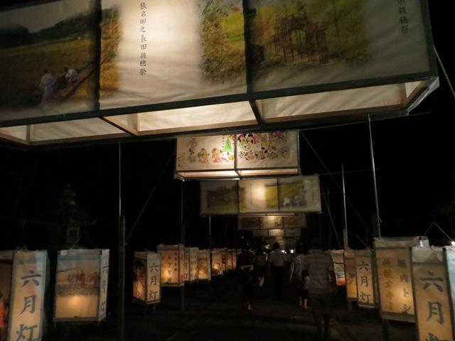 霧島神宮献灯祭 六月燈が行われました