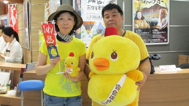 鹿児島空港足湯に初の第2弾ゆ旅参加者!
