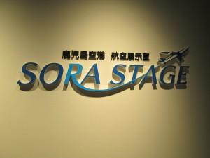 SORA STAGE!!