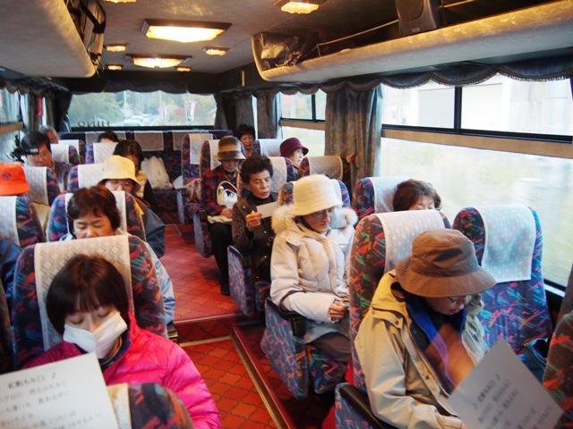 日帰りバスツアー「癒しと美肌を求める休日in霧島温泉」を開催しました