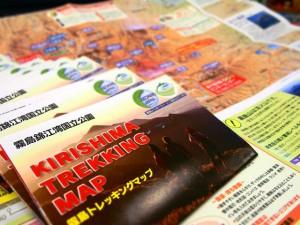 KIRISHIMA TREKKING MAPが新しくなりました☆
